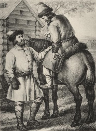 Сермяга — Википедия