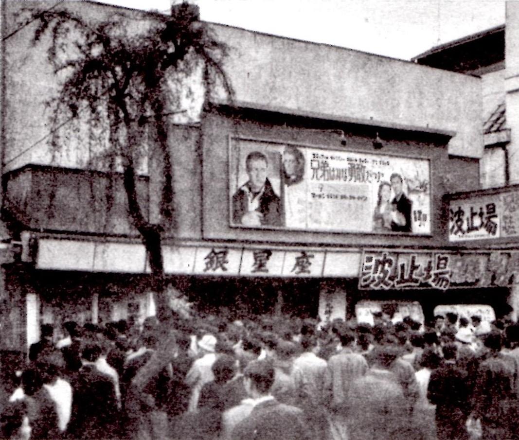 川崎 映画 館