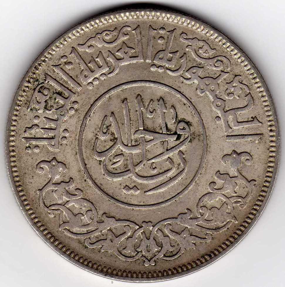 North Yemeni Rial Wikipedia