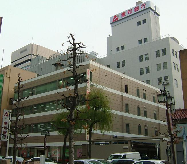 愛知銀行の本店