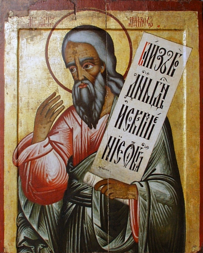 Russian Orthodox icon of the Prophet Amos, 18th century