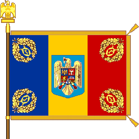 Battle flag of Romania (Gendarmerie model).png