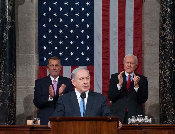 Benjamin netanyahu congress speech 2015.jpg