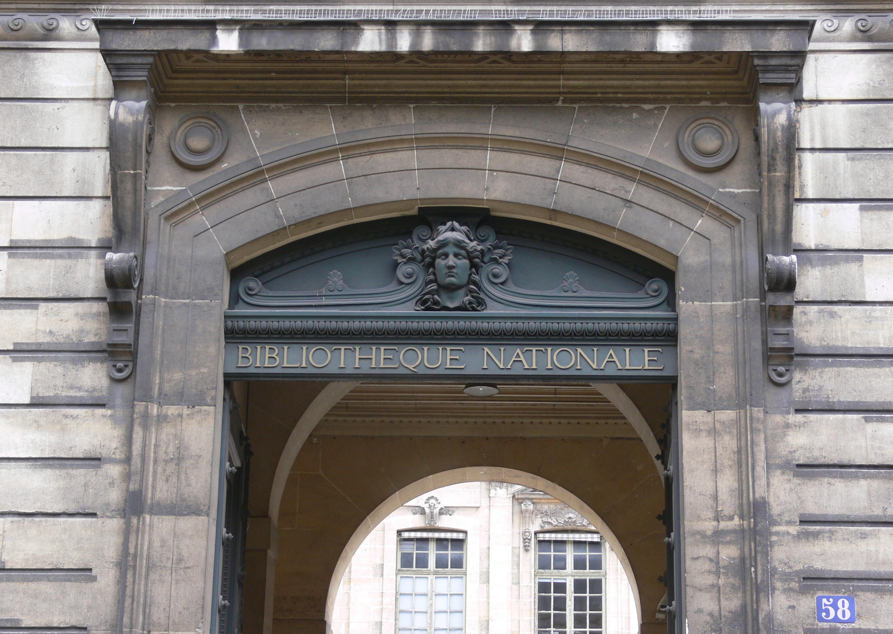 Bibliothèque nationale de France - site Richelieu - portail 58 rue de