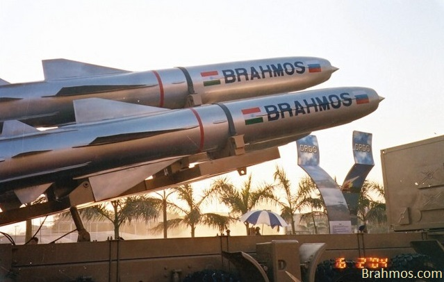 File:BrahMos Missile.jpg - Wikimedia Commons