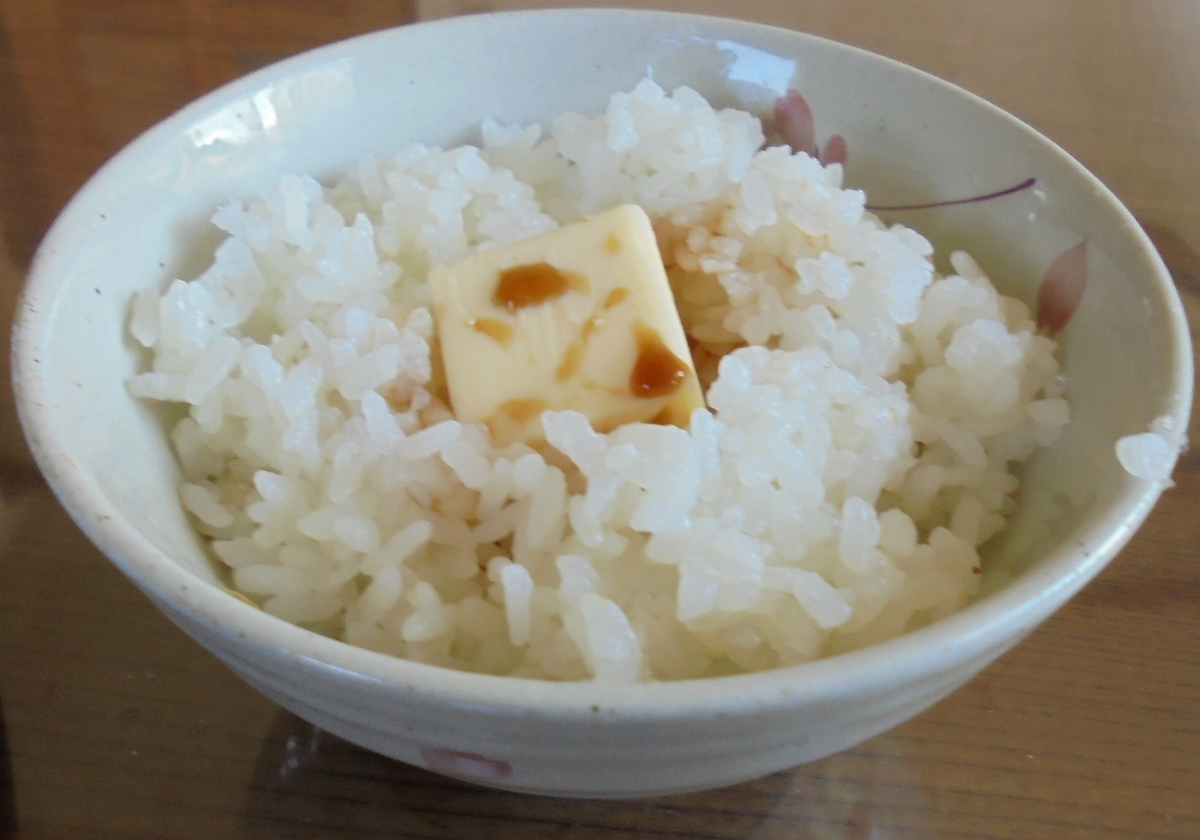 https://upload.wikimedia.org/wikipedia/commons/d/d2/Butter_and_Rice_20190428.jpg