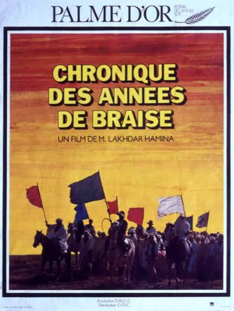Chronicle of the Years of Fire, the film won the Palme d'Or prize at the 1975 Cannes Film Festival. Chronique des annees de braise.jpg