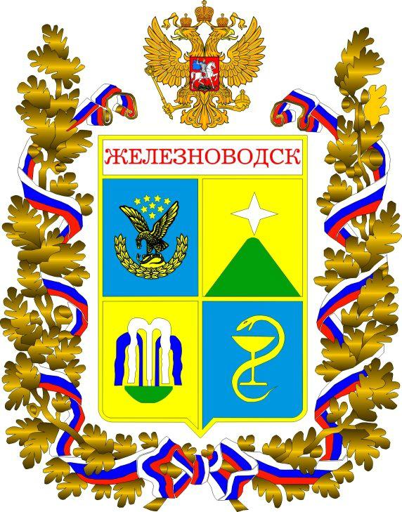 Лежак Доктора Редокс «Колючий» в Железноводске (Ставропольский край)