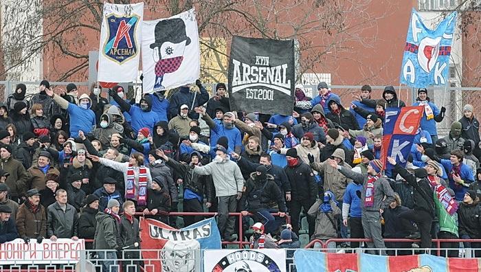 filefc arsenal kyiv fansjpeg wikimedia commons