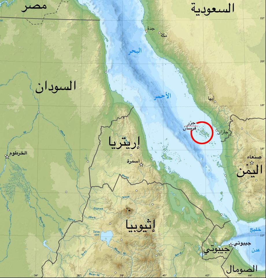 جزر فرسان ويكيبيديا