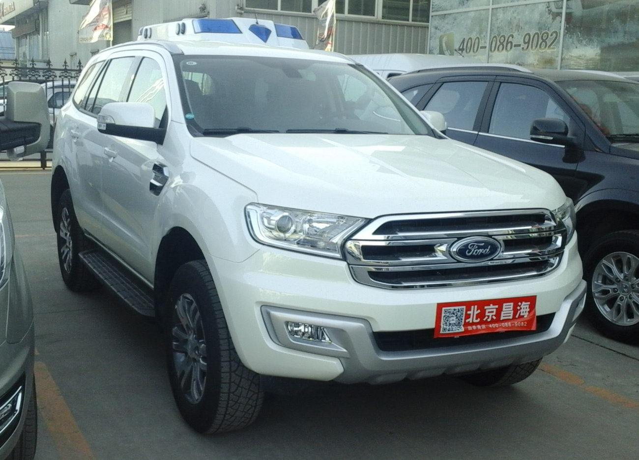 Ford Everest - Wikiwand