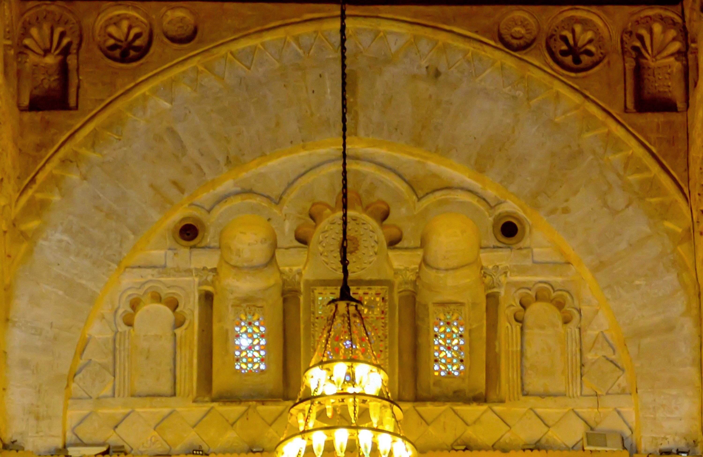 File grande mosqu e de kairouan d coration de l 39 arc situ for Arc decoration arques