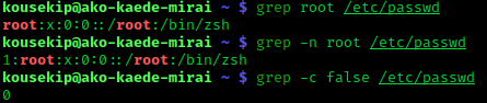 Grep example screenshot