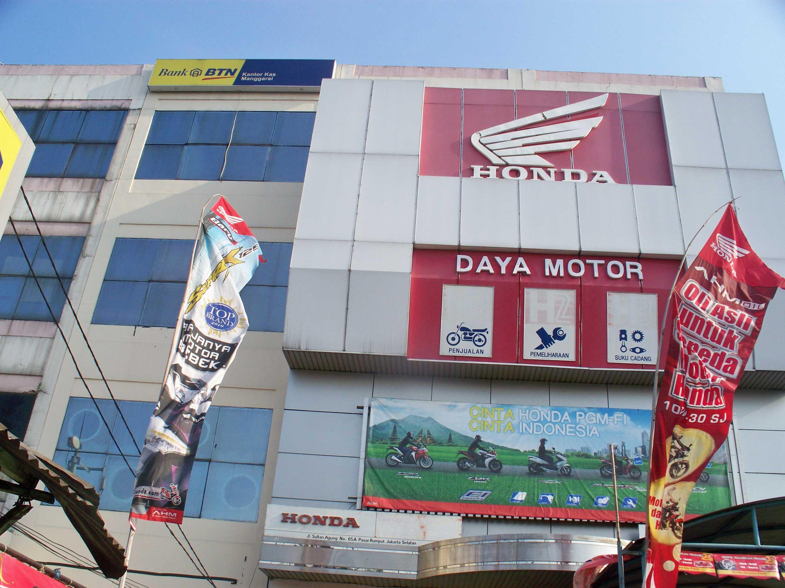 File Honda Daya Motor Panoramio Jpg Wikimedia Commons