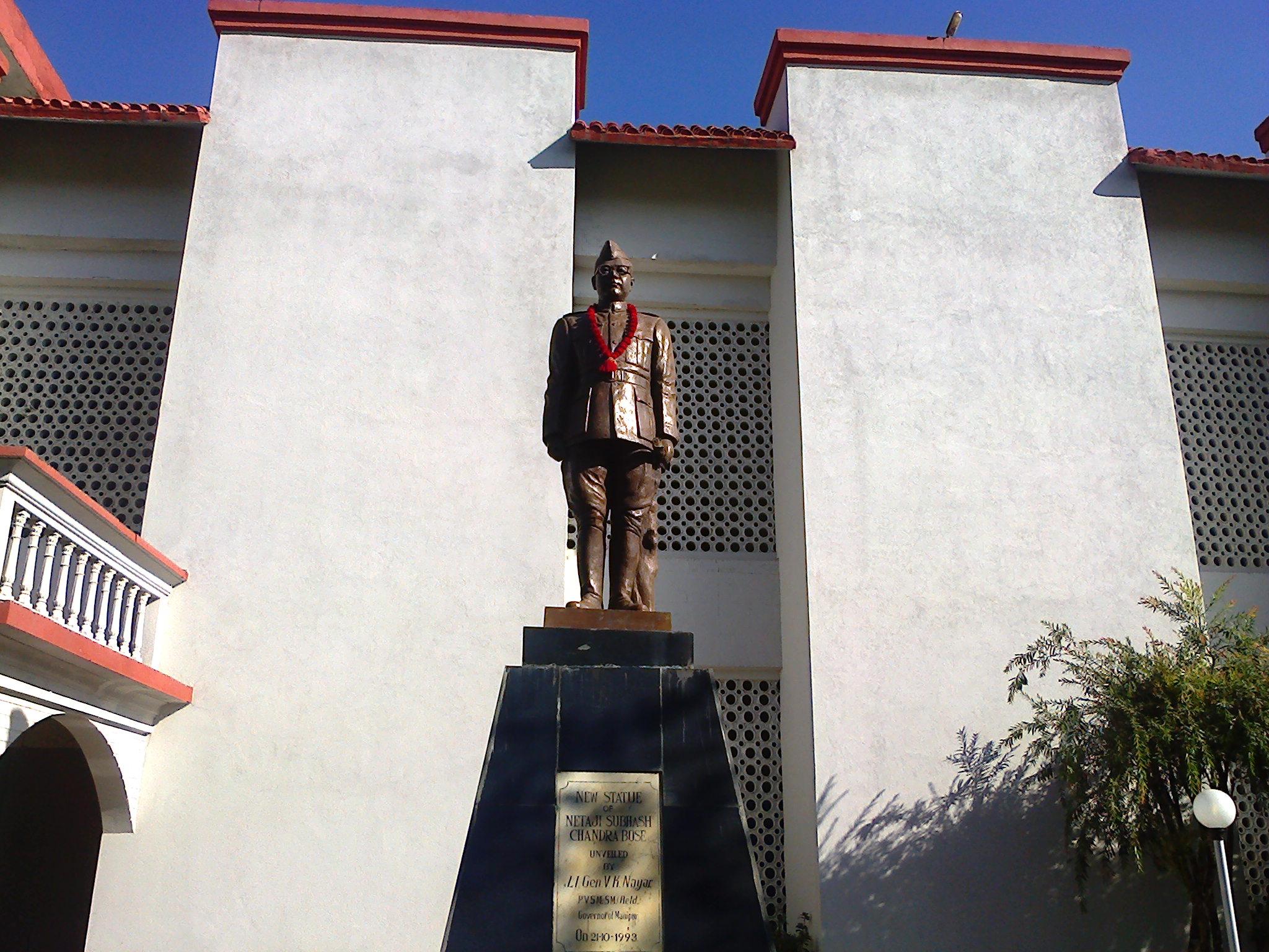 INA Memorial