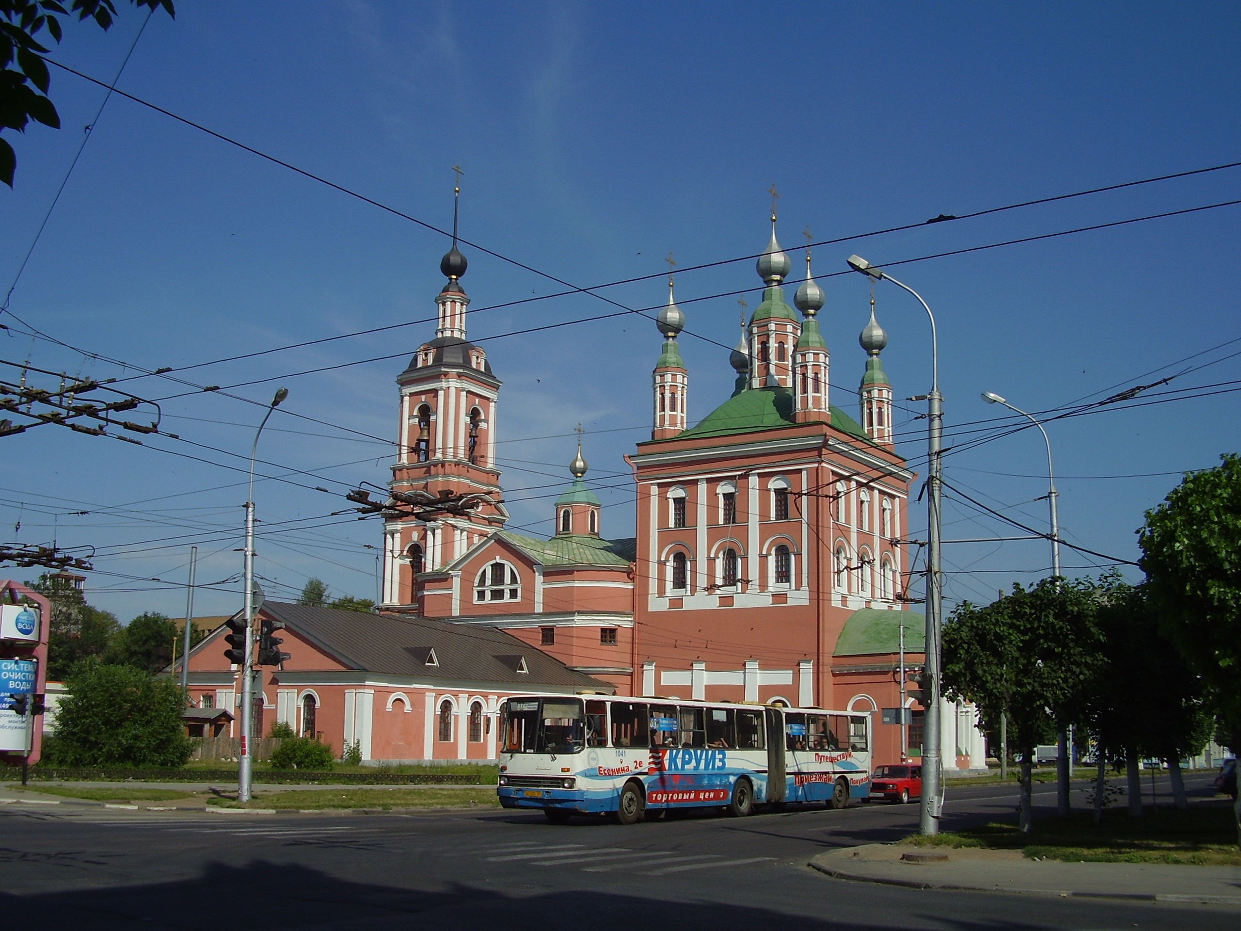 How to find a prostitute in Ryazan