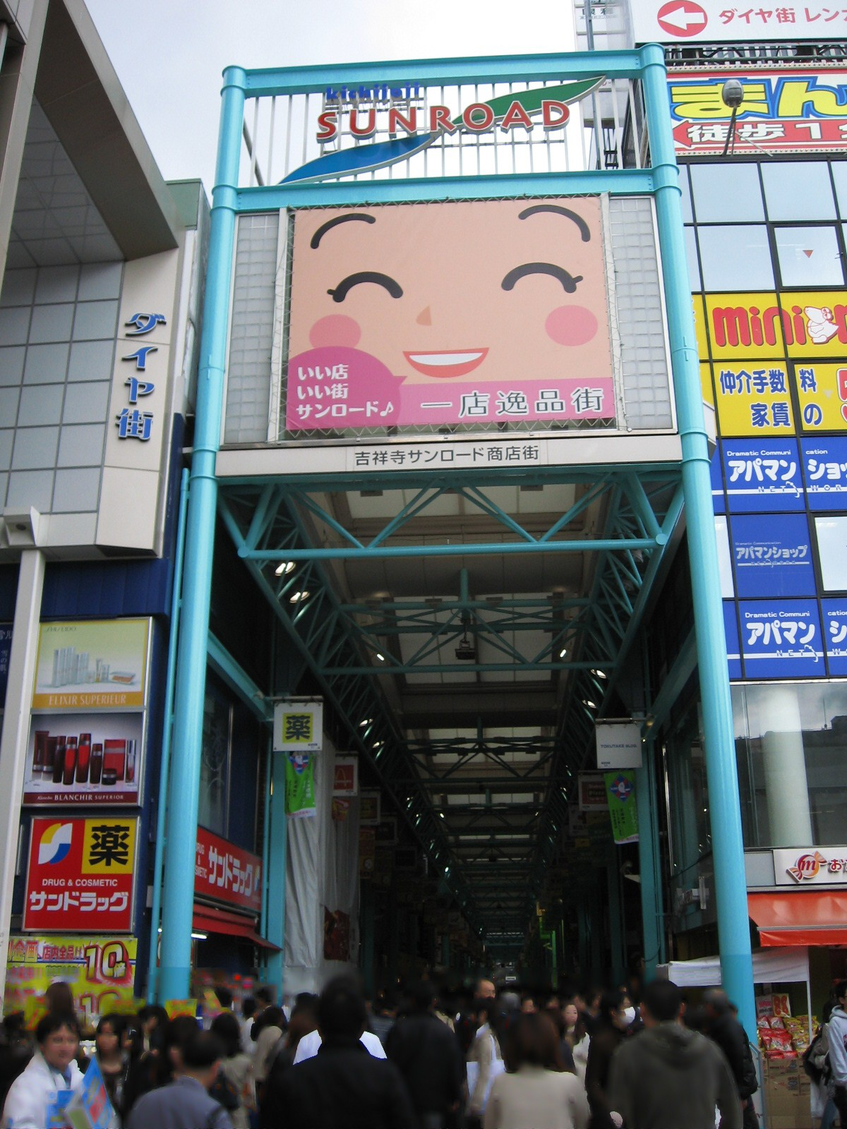 Connect The Colors >> Kichijoji – Travel guide at Wikivoyage