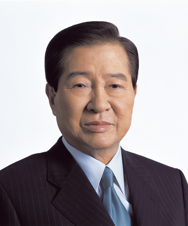 Official portrait, 1998