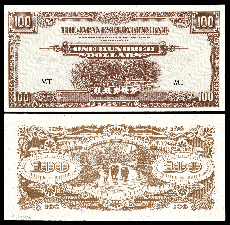 Japanese government issued dollar in malaya and borneo wikipedia mal m8b malaya japanese occupation 100 dollars nd 1944 biocorpaavc
