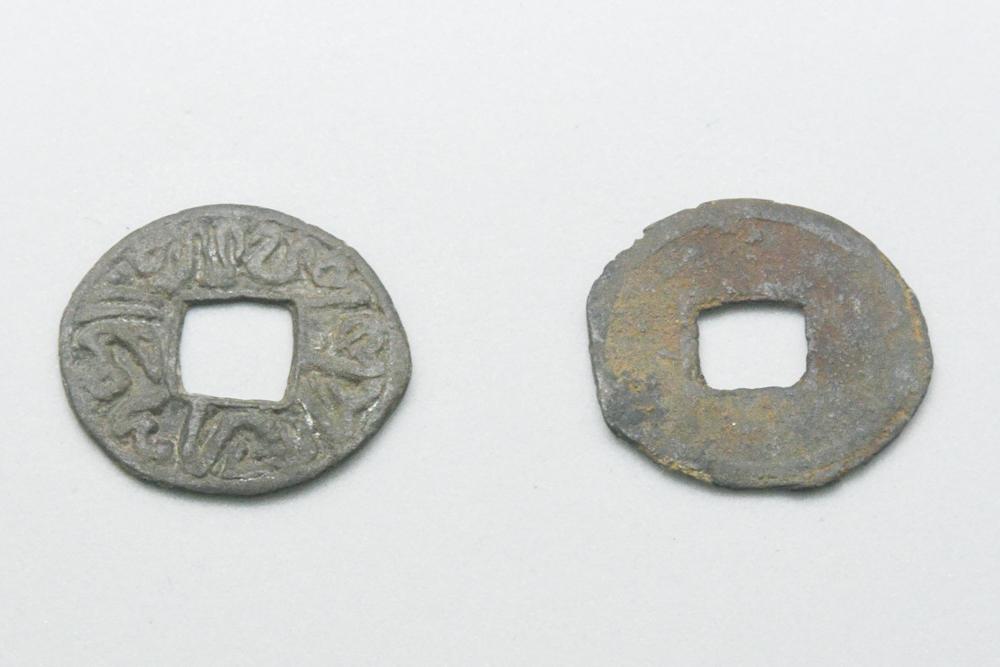 File:MUS Koin Kesultanan Riak 1723-1945; 4.jpg