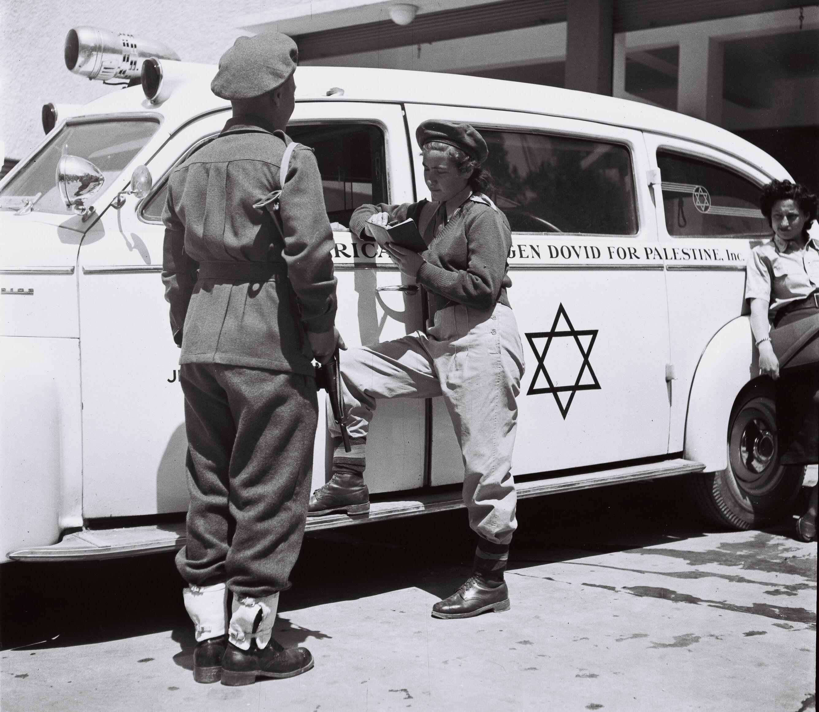 The Dodge Star And Jewish History: Magen David Adom