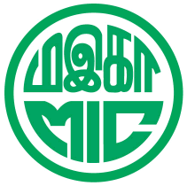 The Malaysian Indian Congress (Mic) History Essay
