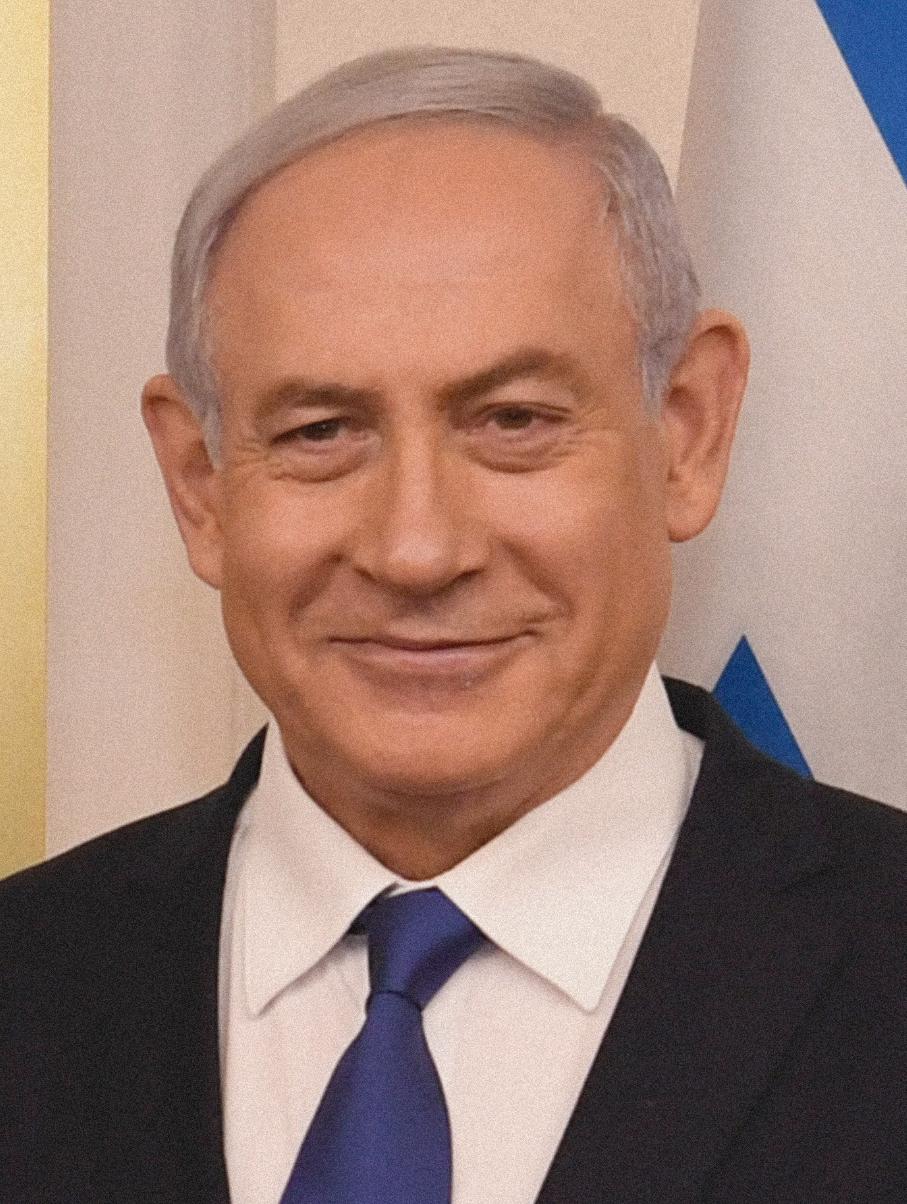 Benjamín Netanyahu - Wikipedia, la enciclopedia libre