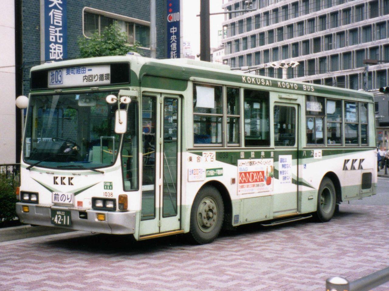 File:P-LT312J Kokusaikogyo 1038.jpg