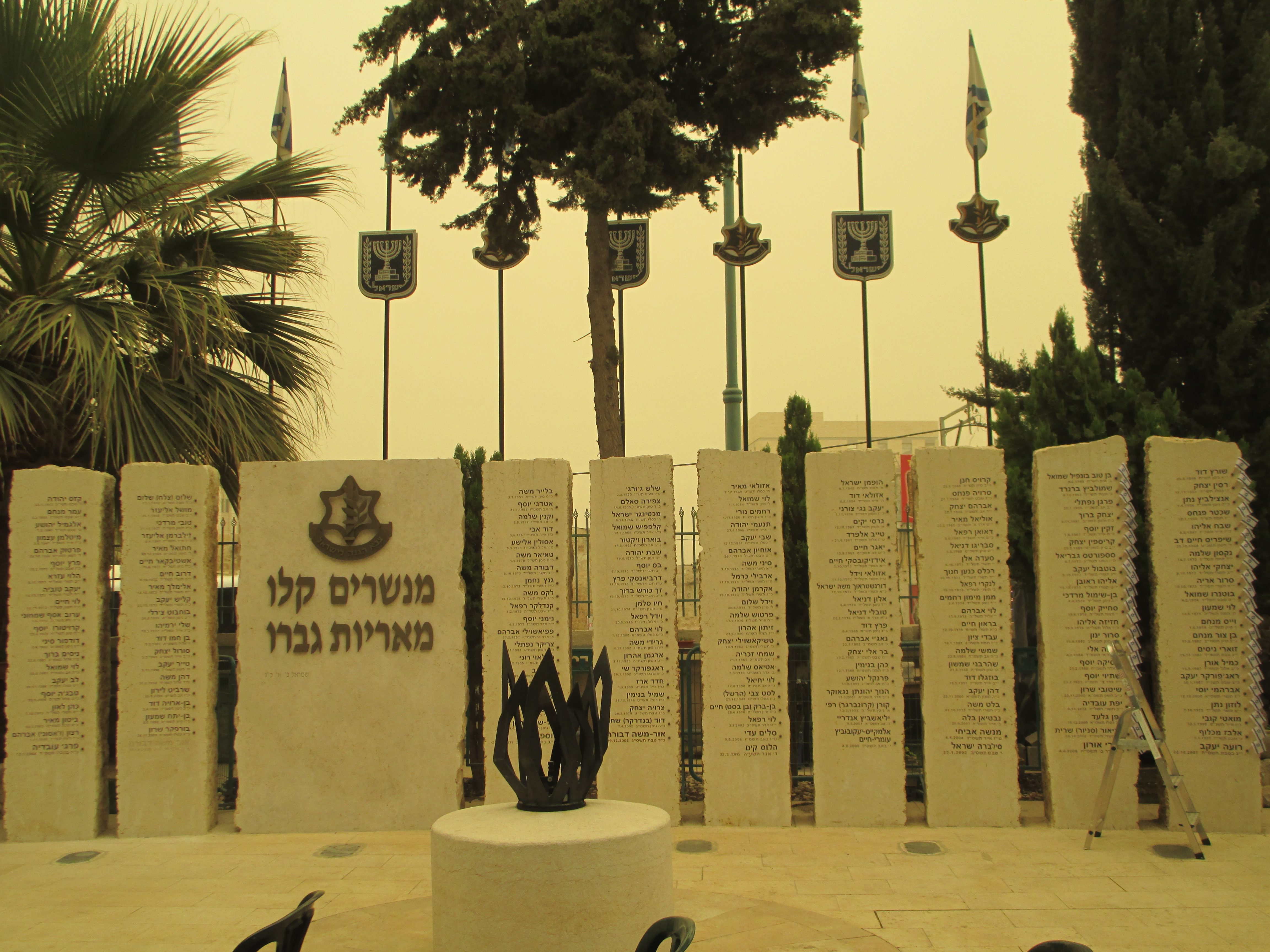 File:PikiWiki Israel 44959 Yad Labanim in Ramla.JPG - Wikimedia ...