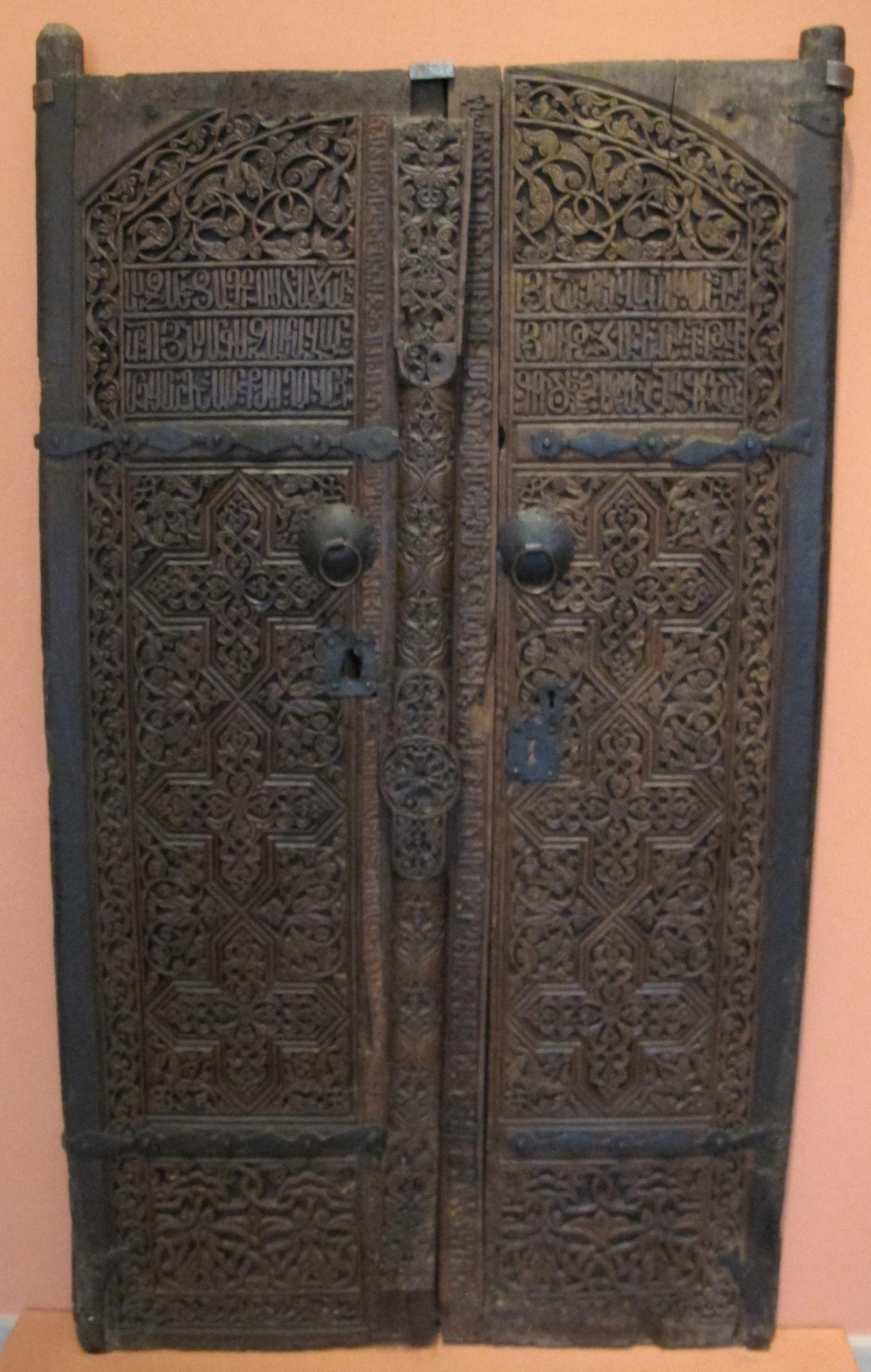 File:Porta ad ante, legno, dalla cattedrale di s. sergio a kaffa ...