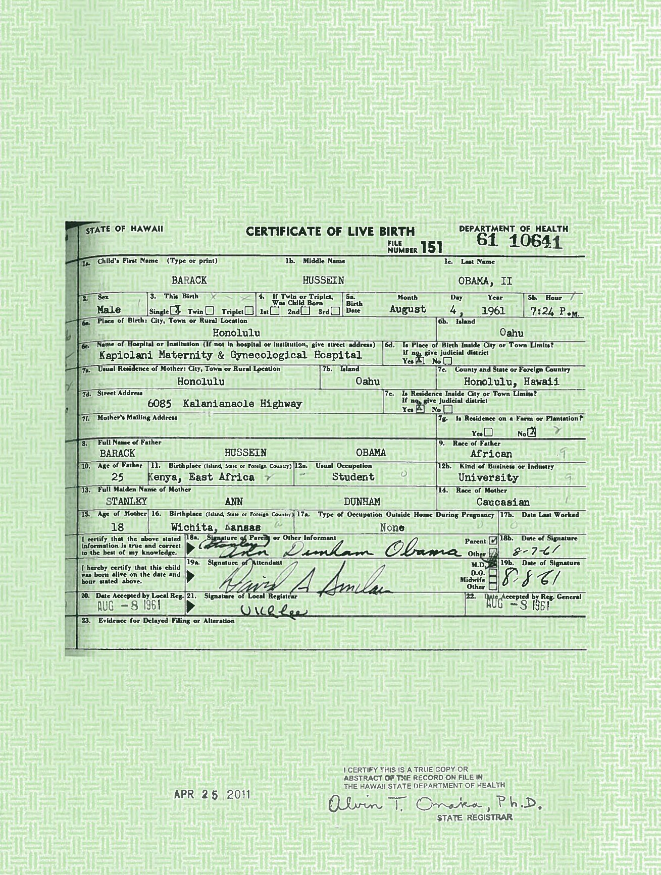 Where can i get a copy of my birth certificate cikes daola where can i get a copy of my birth certificate xflitez Images