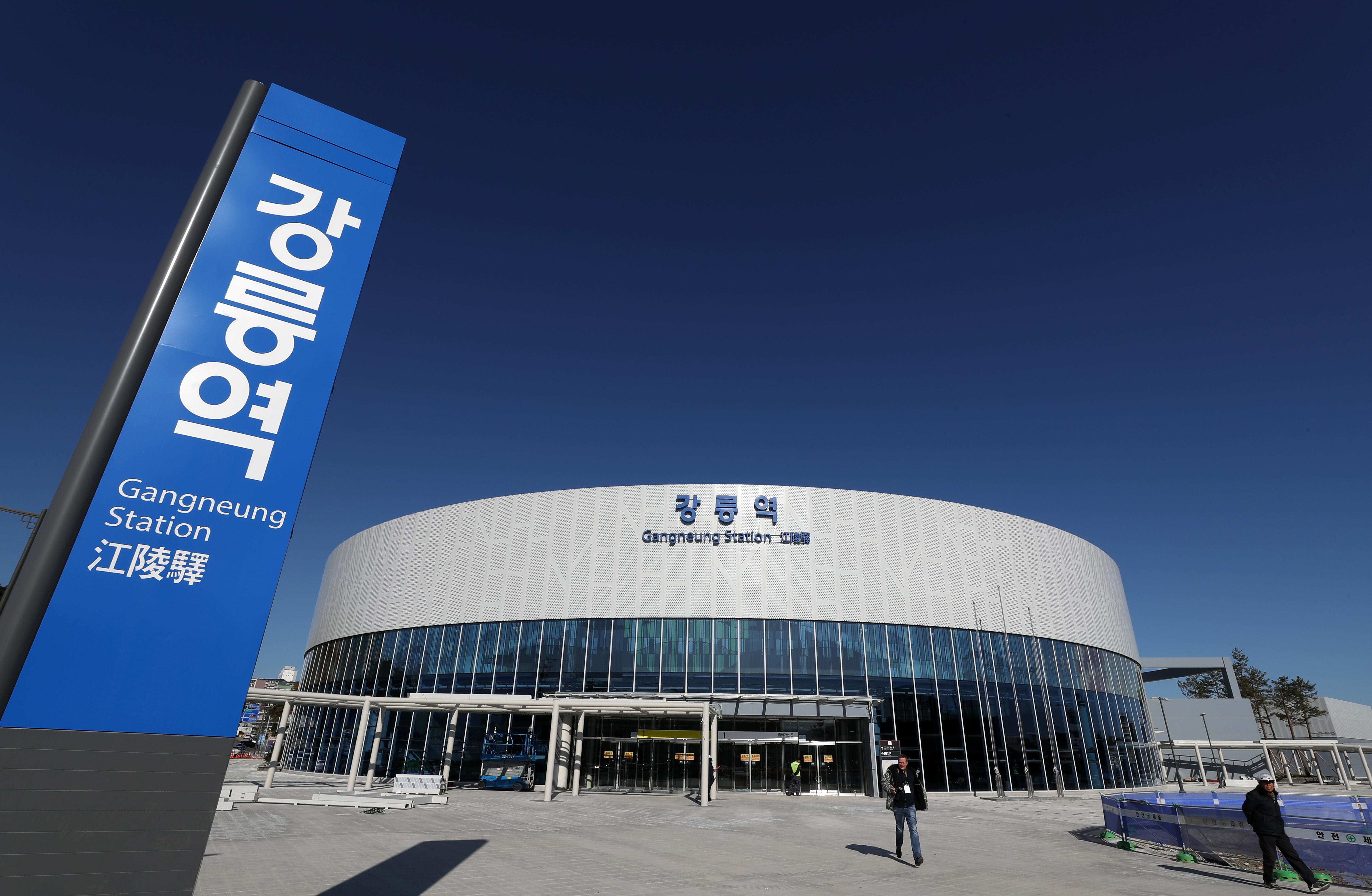 Press Tour KTX Gyeonggang Line 10.jpg