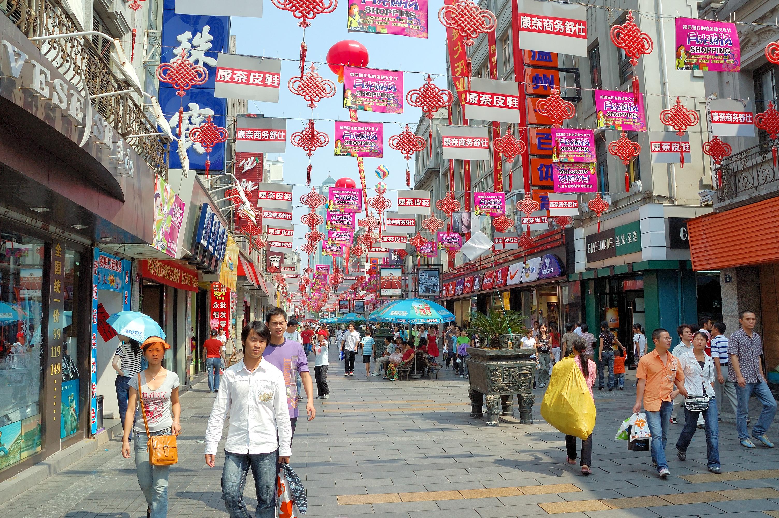 Binzhou China  city images : Shopping street in Wenzhou Wikimedia Commons
