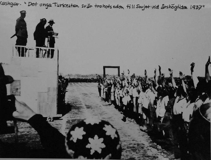 Soviet_invasion_1937.jpeg