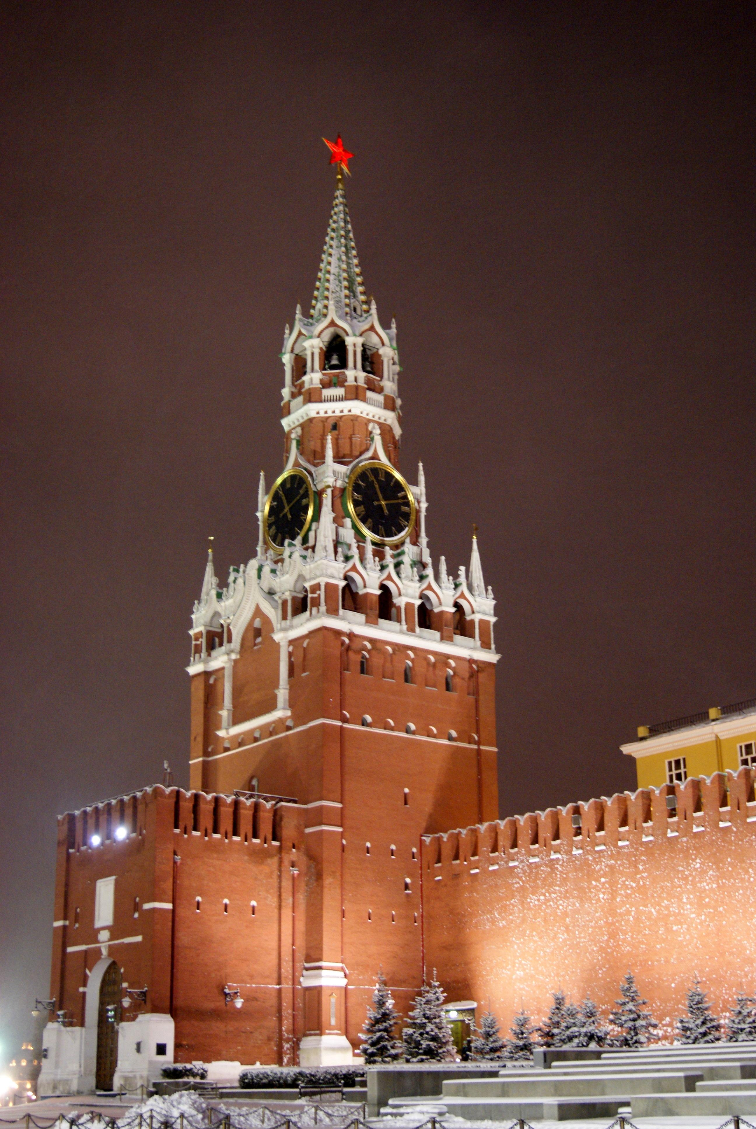 Женщина картинки, картинки москва кремль вертикальные