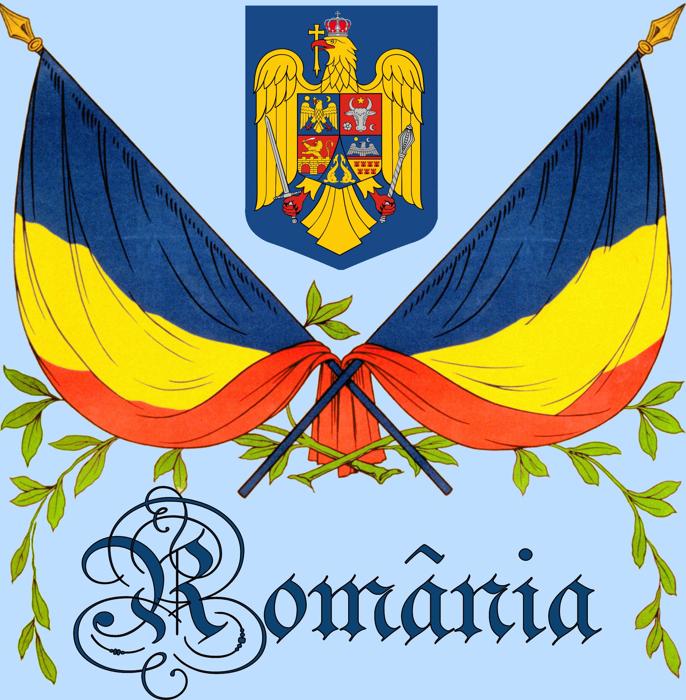 Stema României (2)