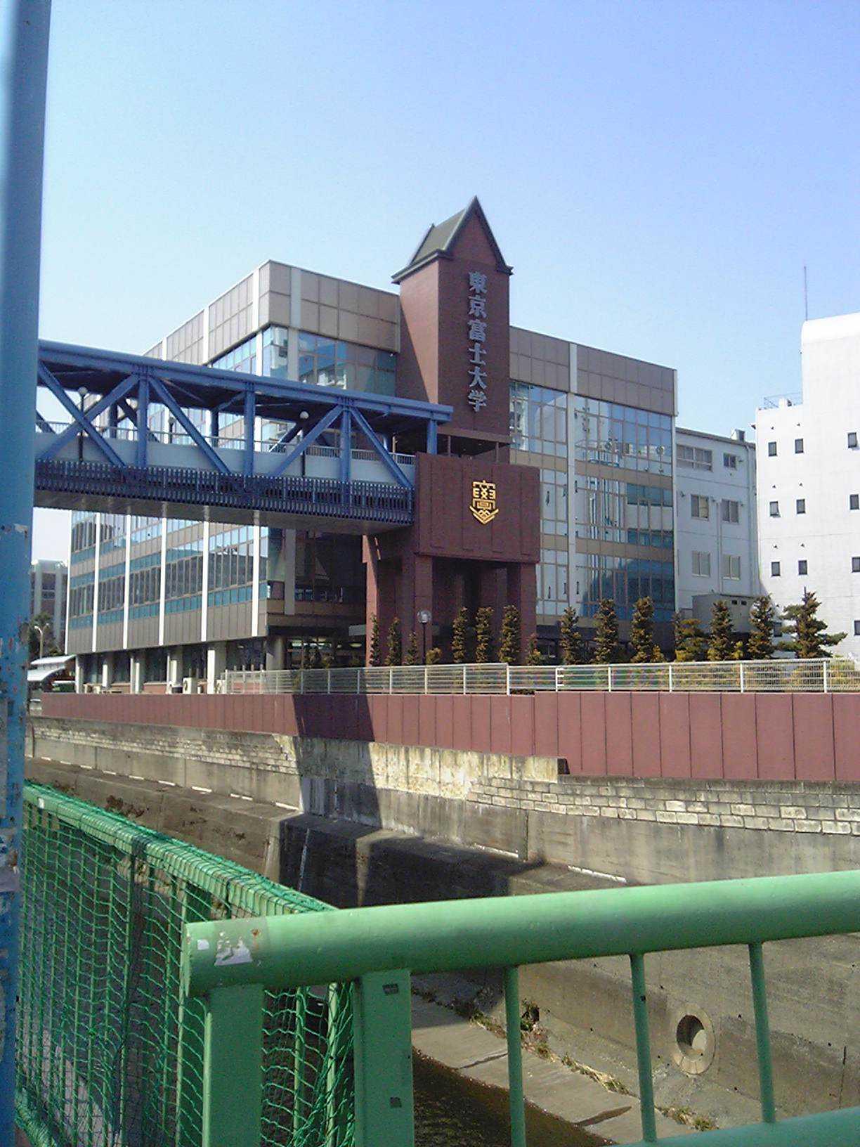 大学 高田 短期