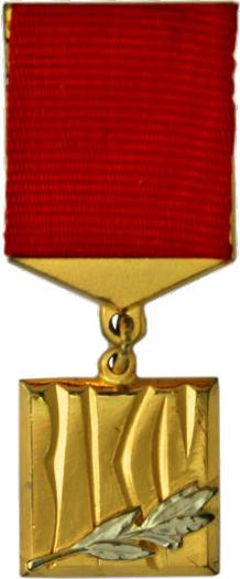 Премия Ленинского комсомола — 1991 года