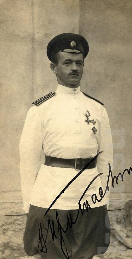 Протасович, Виктор Александрович