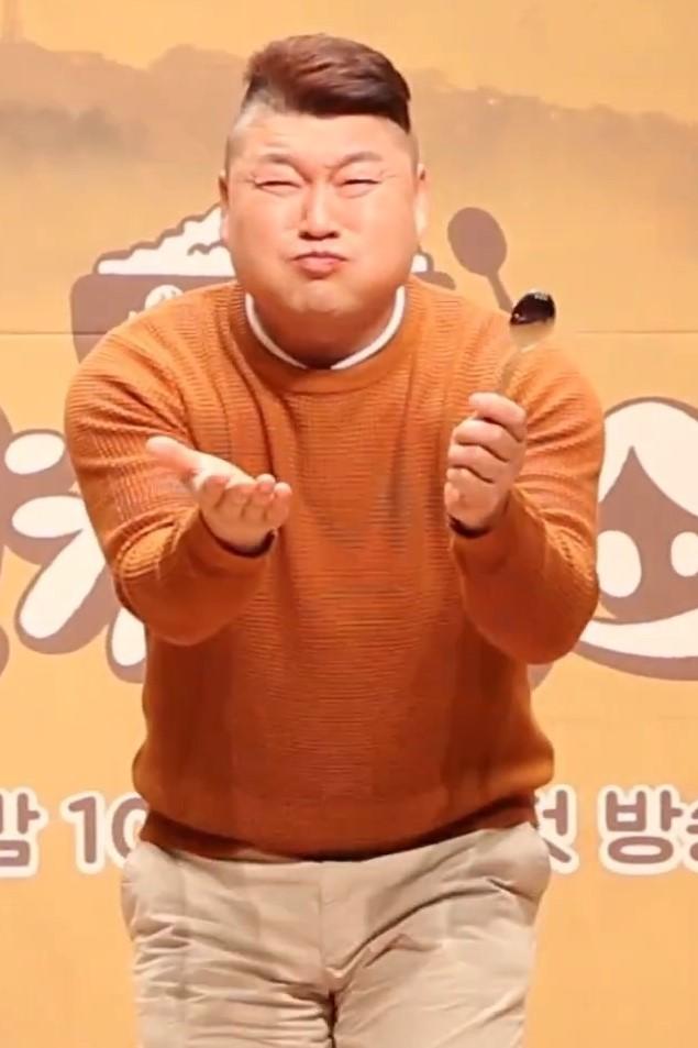 Kang Ho-dong - Wikipedia