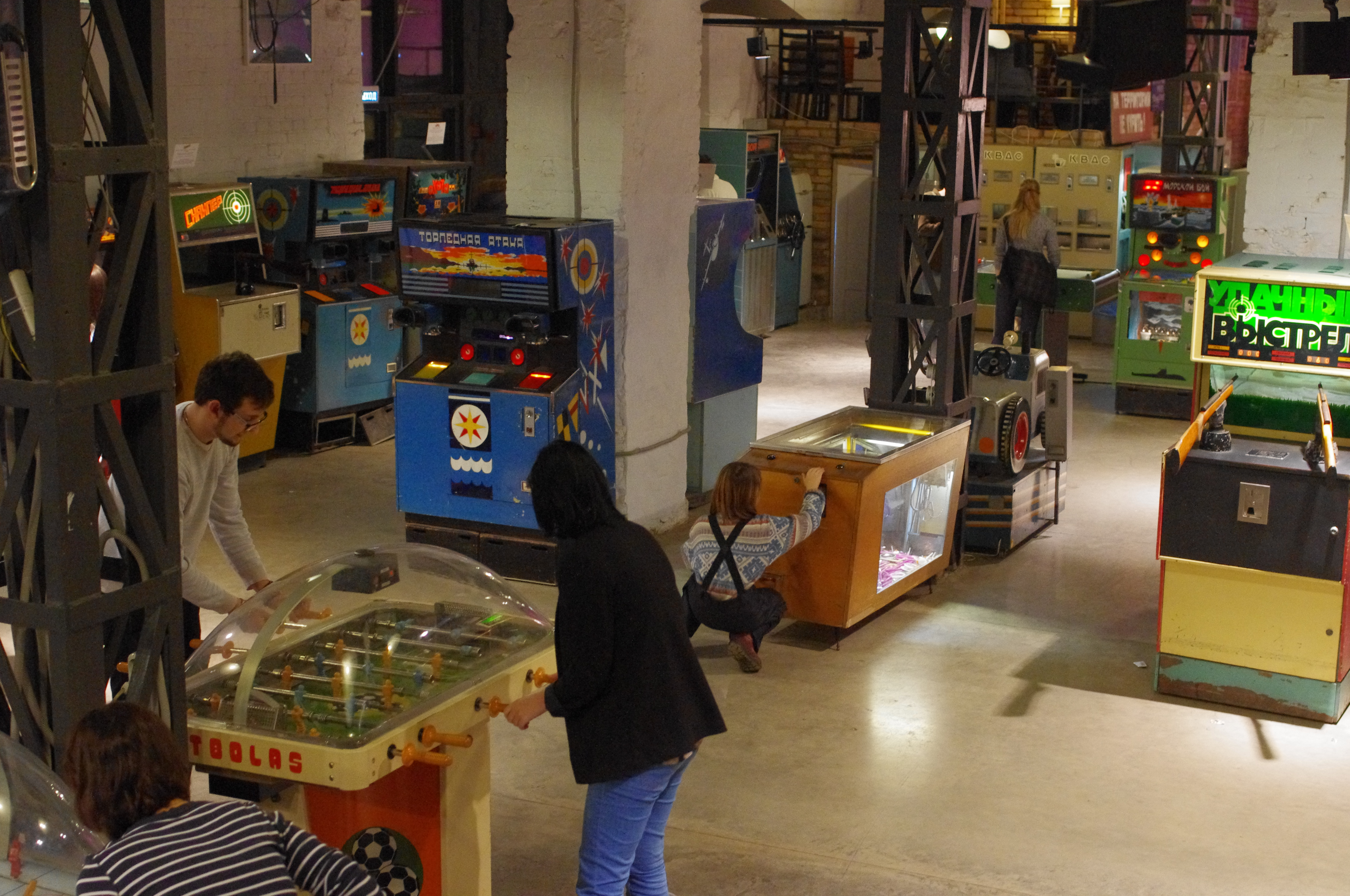 Советские игровые автоматы file.ge не могу бросить играть в игровые автоматы