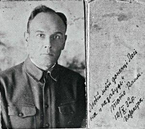 Клим Лаврентьевич Полищук