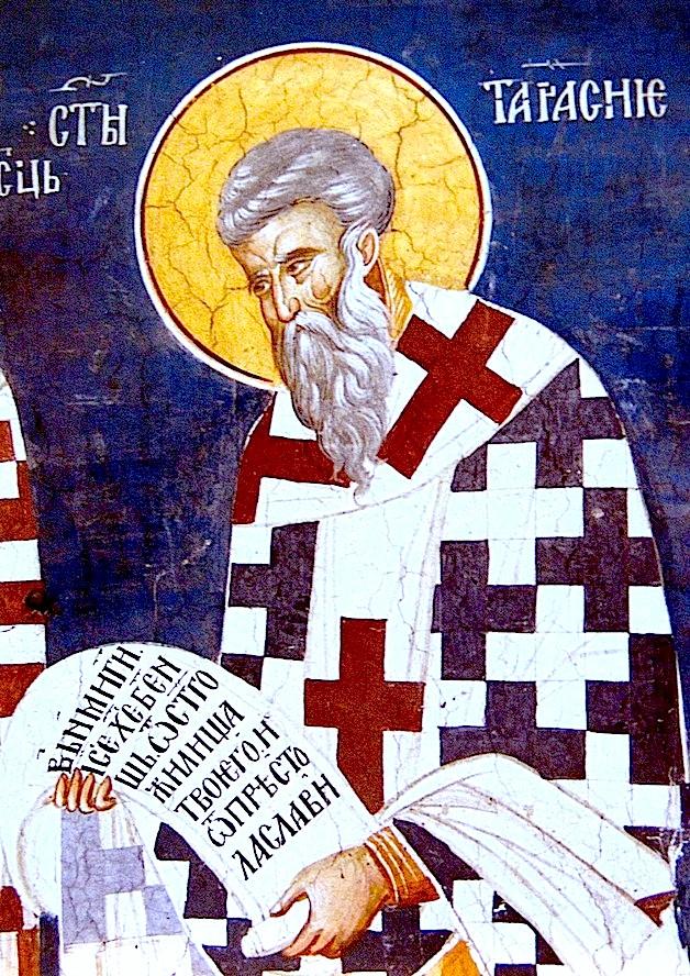 Святитель Тарасий Константинопольский.
