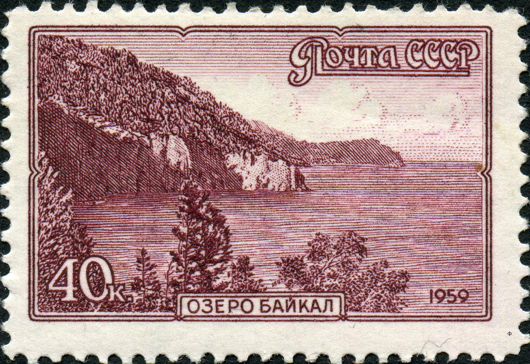 1959 CPA 2386.jpg
