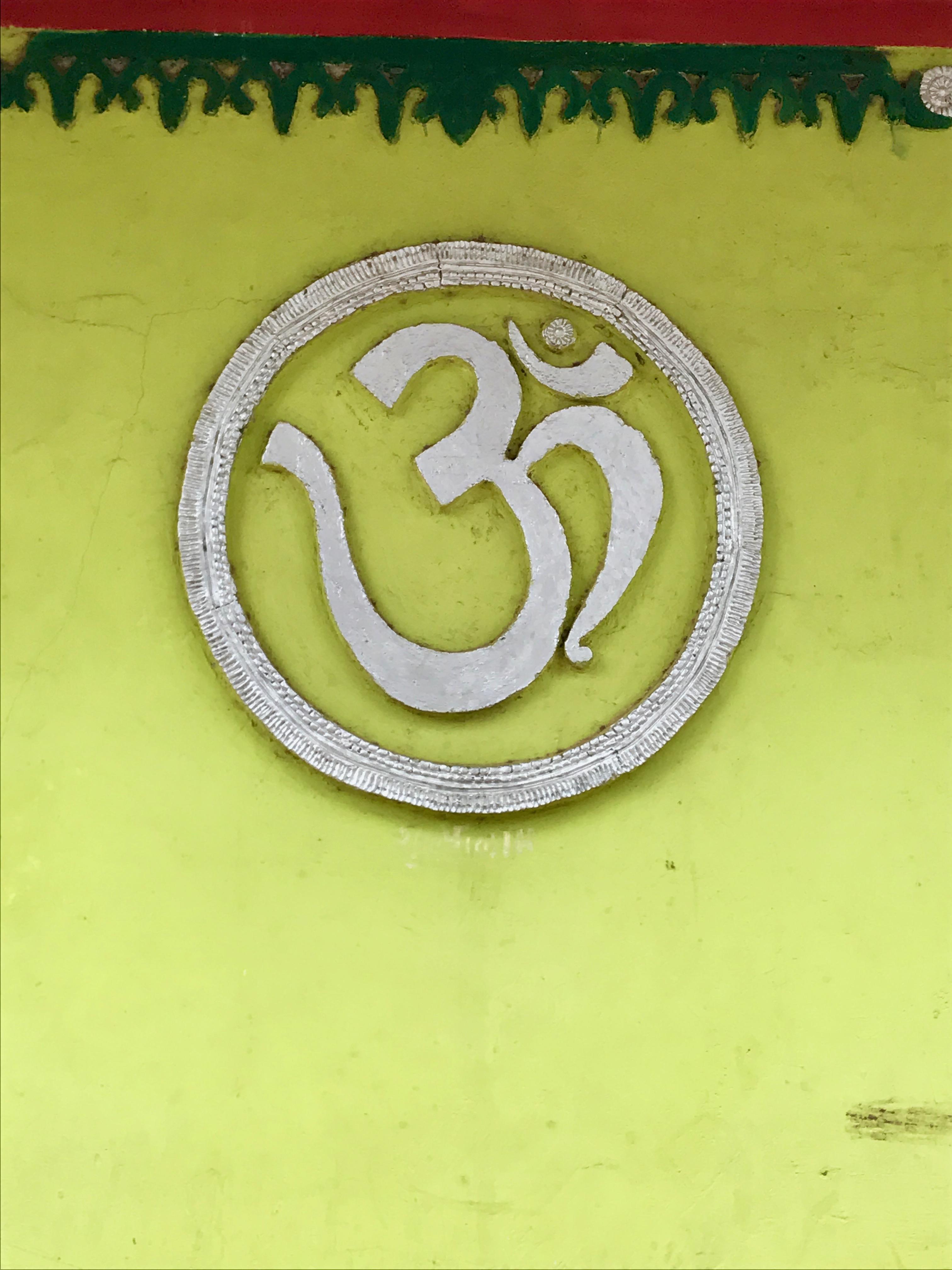 File1 Rounded Om Aum Symbol In Chhattisgarh Hindu Templeg