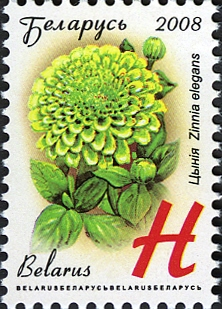 2008. Stamp of Belarus 11-2008-06-10-tsinnya.jpg