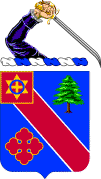 211th MP BN Coat of arms