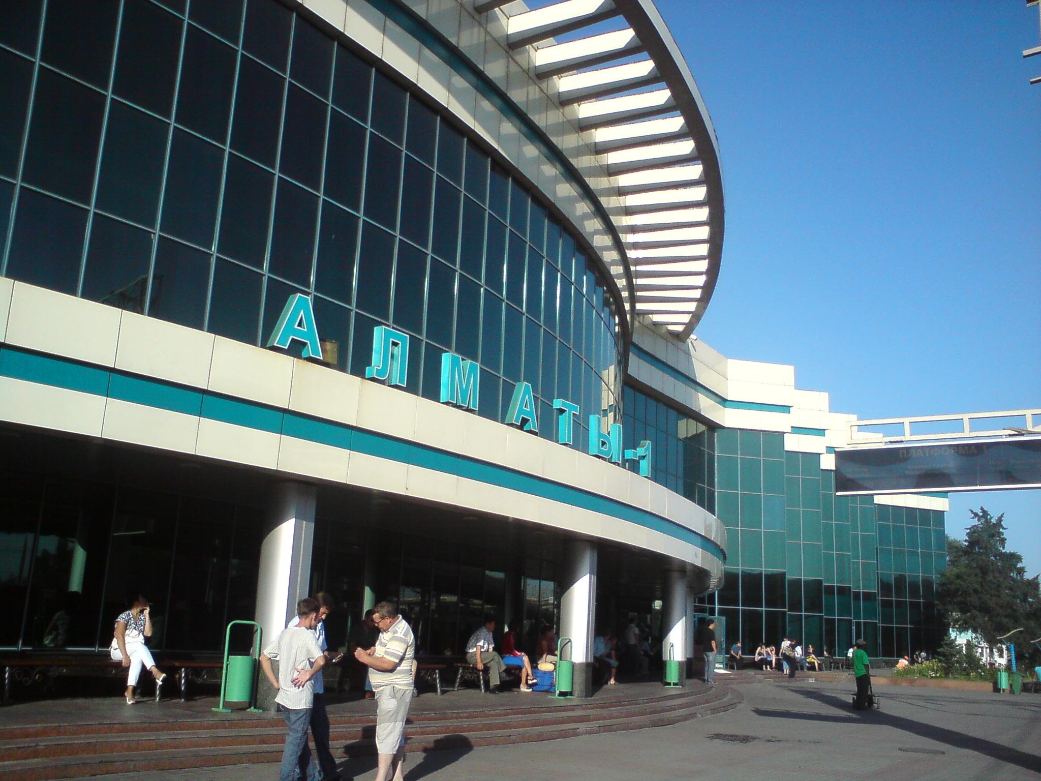 Rixos Almaty Hotel, Kazakhstan - Booking.com | 1536x2048