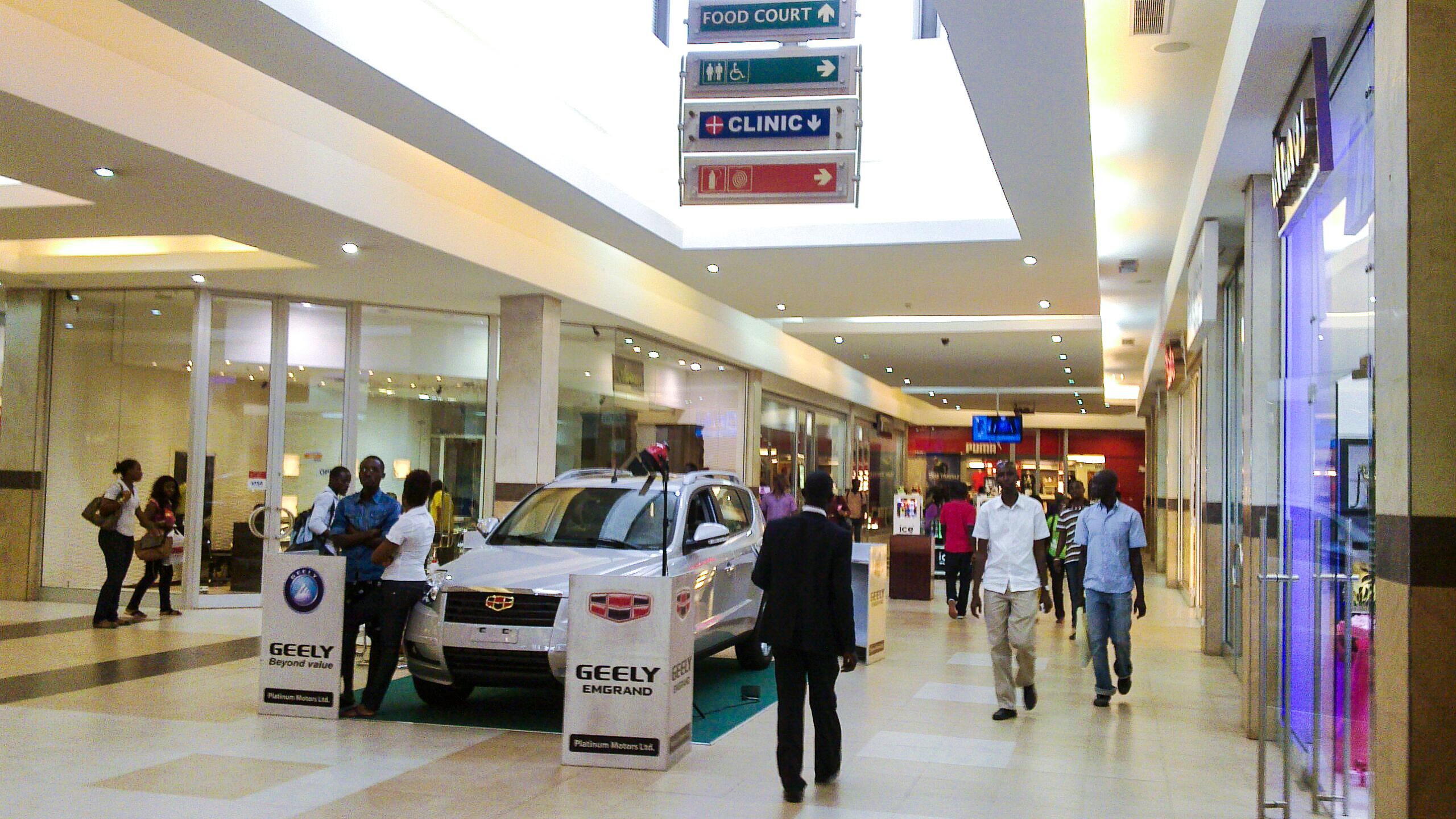 File Accra Mall Interior Jpg Wikimedia Commons