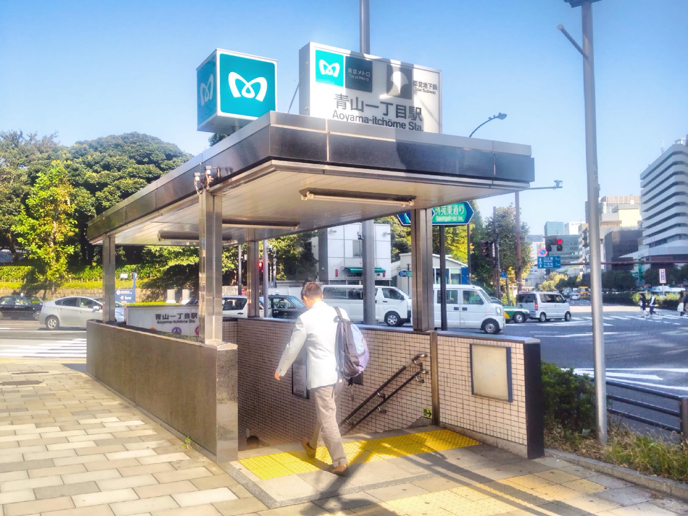 Aoyama Itchome On Subway Map.Aoyama Itchōme Station Wikipedia